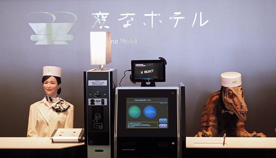 robotic hotel jobs in japan